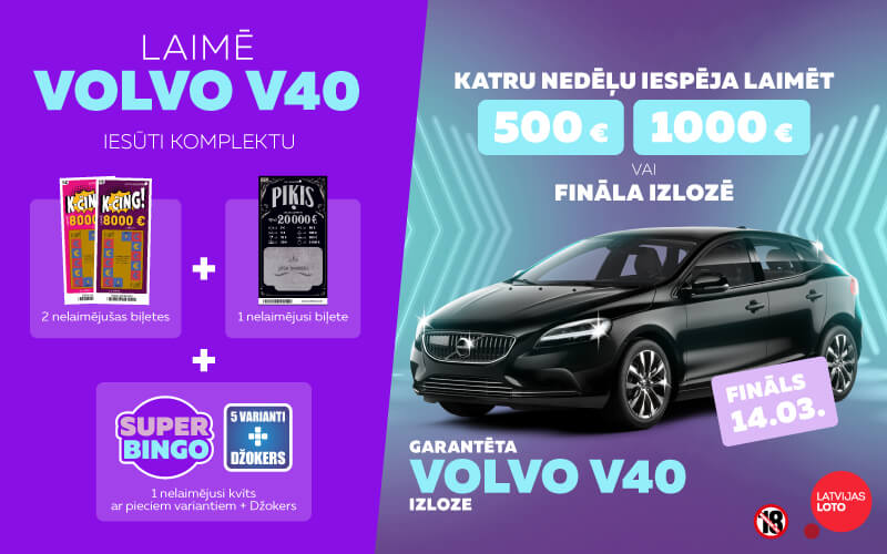 SuperBingo Volvo v40